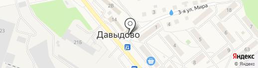 Егорьевская фабрика на карте Давыдово