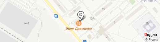 АльфаСтрахование на карте Давыдово