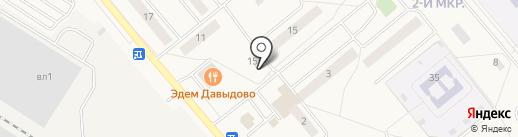 Уют на карте Давыдово