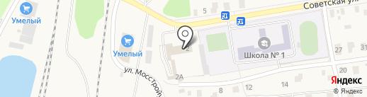 Пожарная часть №243 на карте Куровского