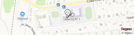 Куровская средняя общеобразовательная школа №1 на карте Куровского