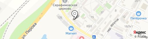 Аптека на карте Энема