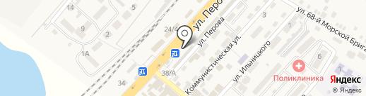 Магазин табачных изделий на карте Энема