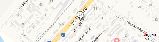 Кафе на карте Энема