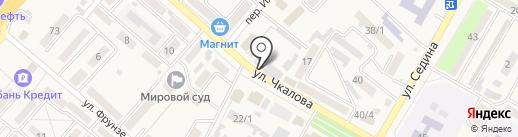 Магазин канцтоваров на карте Энема