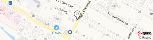 Магазин продуктов на карте Энема