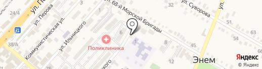 Массажный кабинет на карте Энема