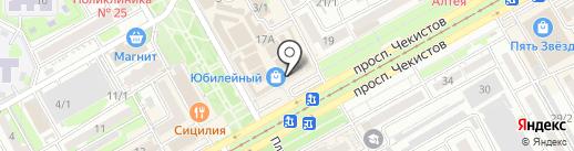 Garderob shop на карте Краснодара