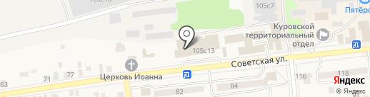 Магазин отделочных материалов на карте Куровского