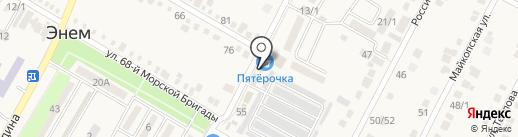 Магазин одежды на карте Энема