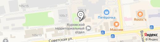 Нике на карте Куровского