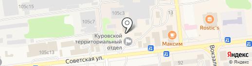 Любимая на карте Куровского