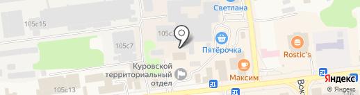 Груминг-салон на карте Куровского