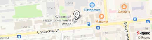 Судебный участок №172 на карте Куровского