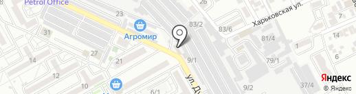 Ермолинские полуфабрикаты на карте Краснодара