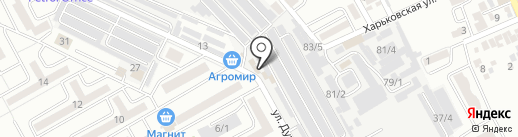 Наша столовая на карте Краснодара