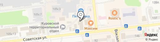 Persona на карте Куровского