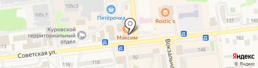 Комиссионный магазин на карте Куровского