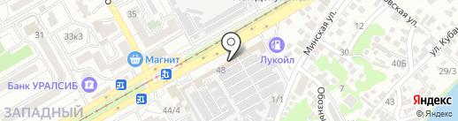 Vape Shop на карте Краснодара