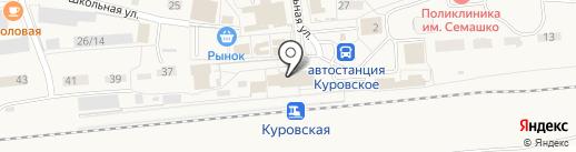Куровская на карте Куровского