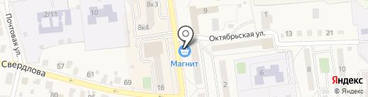 Мастерская по ремонту одежды на карте Куровского