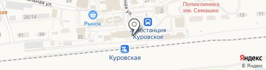 Дом здоровья на карте Куровского