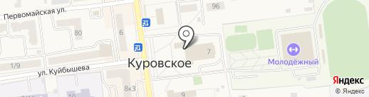 Куровской народный историко-краеведческий музей на карте Куровского
