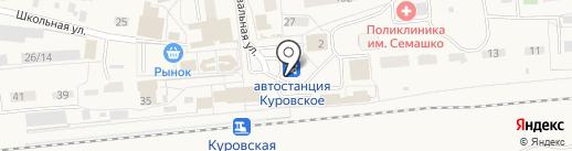 Автоколонна №1793 на карте Куровского