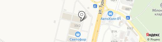 МЯСОЕЖКА на карте Краснодара