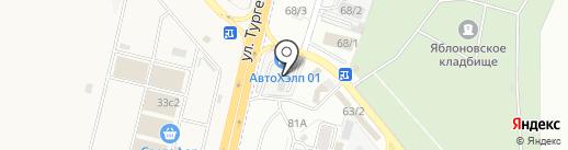 Направленная воля на карте Яблоновского