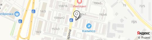 Chi-Nim Service на карте Яблоновского