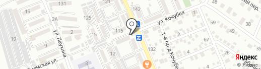 Vetсервис на карте Яблоновского