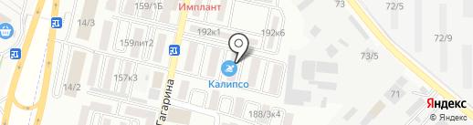 Calypso на карте Яблоновского