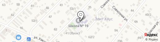Средняя общеобразовательная школа №19 на карте Новой Адыгеи