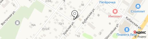 МИАН на карте Новой Адыгеи