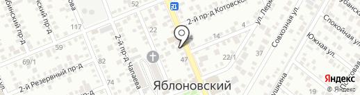 Natali на карте Яблоновского