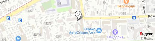 Full House Pizza на карте Краснодара