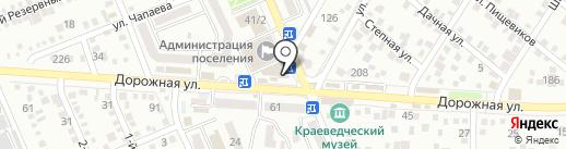Ателье на ул. Гагарина (Яблоновский) на карте Яблоновского