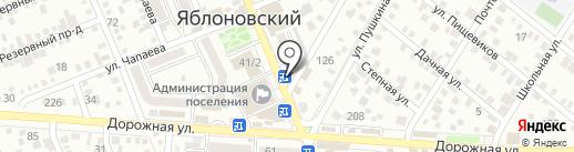 Магазин мясной продукции на карте Яблоновского