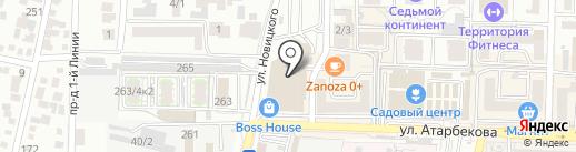 Магазин элитного чая и кофе на карте Краснодара