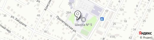 Средняя общеобразовательная школа №5 на карте Яблоновского