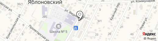 Школярик на карте Яблоновского