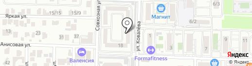 ТОЧКА на карте Краснодара
