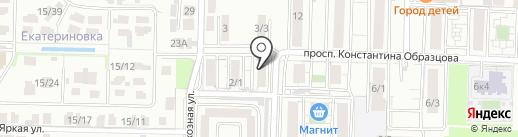 Ногтевая студия на карте Краснодара