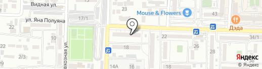 BOOM на карте Краснодара