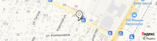 Papa Jobs на карте Яблоновского