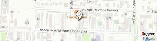 МариАрти на карте Краснодара