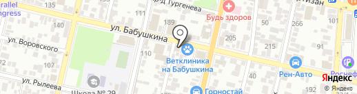 Димка на карте Краснодара