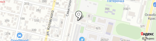Вкусный Дар на карте Краснодара