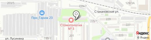 ПЛАНЕТА-АВТО на карте Краснодара